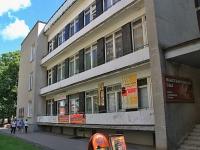 Тамбов, улица Гоголя, дом 6А. офисное здание