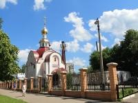 улица Гоголя, дом 6 к.1. храм В честь великомученика Пантелеимона
