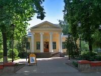 улица Гоголя, house 6/3. выставочный комплекс