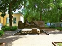 Тамбов, улица Гоголя. памятник Подвигу медиков в Великой Отечественной войне