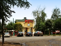 Tambov,  Sergeev-Tsensky, house 1А. restaurant