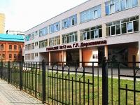 Тамбов, улица Сергеева-Ценского, дом 4. гимназия №12 им. Г.Р. Державина