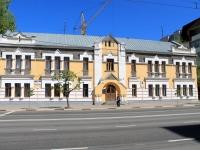Tambov,  Sergeev-Tsensky, house 16. painting school