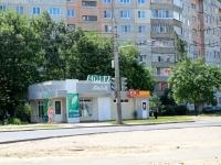 Тамбов, Энтузиастов бульвар, дом 2Б/1. многофункциональное здание