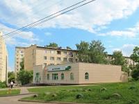 Тамбов, улица Рылеева, дом 62В. банк