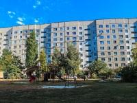 Тамбов, улица Рылеева, дом 79А. многоквартирный дом