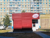 Tambov, st Ryleev, house 96/1. store