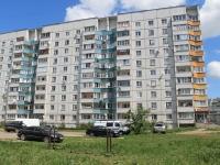 Тамбов, улица Рылеева, дом 59А/7. многоквартирный дом