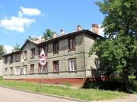 Tambov, st Astrakhanskaya, house 39А. Apartment house