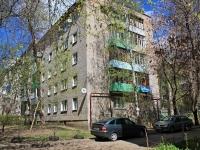 Тамбов, Пионерская ул, дом 20