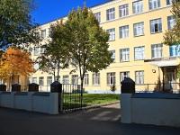 Тамбов, улица Пионерская, дом 11. интернат №1