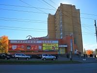 Тамбов, улица Пионерская, дом 24/1. торговый центр Дачник
