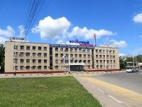 Тамбов, площадь Комсомольская, дом 3. офисное здание