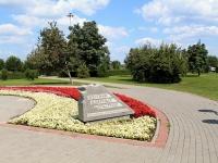 Tambov, 纪念碑 Ликвидаторам радиационных катастрофKronshtadtskaya square, 纪念碑 Ликвидаторам радиационных катастроф