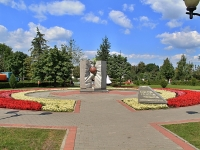 Тамбов, площадь Кронштадтская. памятник Ликвидаторам радиационных катастроф