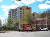 Тамбов, улица Красноармейская, дом 1/СТР. строящееся здание жилой дом