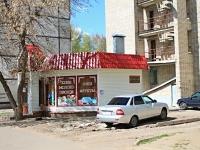 Тамбов, улица Красноармейская, дом 7А. магазин