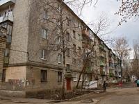 Тамбов, улица Красноармейская, дом 11. многоквартирный дом