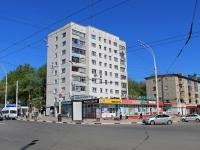 Тамбов, улица Красноармейская, дом 4. многоквартирный дом