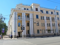 Tambov, st Engels, house 31. governing bodies