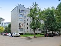 Тамбов, Фридриха Энгельса ул, дом 4