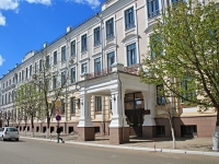 Tambov, st Engels, house 33. governing bodies