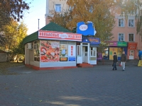 Tambov,  , house 3 к.1. store
