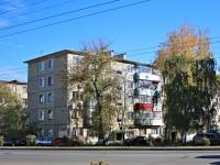 Tambov,  , house 11. Apartment house