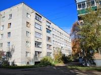 Тамбов, улица Подвойского, дом 11. многоквартирный дом