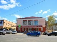 Тамбов, улица Астраханская, дом 2А. театр Тамбовский молодежный театр