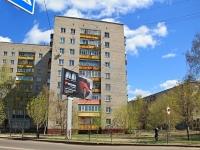 Тамбов, улица Астраханская, дом 8. многоквартирный дом