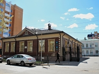 Тамбов, улица Первомайская, дом 28. библиотека