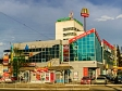 Commercial buildings of Tver