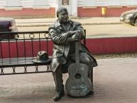 Радищева бульвар. памятник Михаилу Кругу