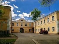 улица Вольного Новгорода, дом 2. многоквартирный дом