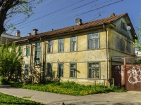 улица Вольного Новгорода, дом 3. многоквартирный дом