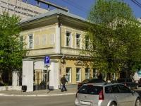 Тверь, улица Желябова, дом 23. художественная школа Детская художественная школа имени В. А. Серова