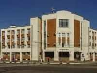 Тверь, улица Желябова, дом 21. офисное здание