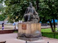 Тверь, улица Коминтерна. памятник М.И. Калинину