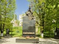 набережная Афанасия Никитина. памятник Морякам-подводникам
