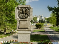 Tver, embankment Stepan Razin. monument