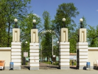 Tver, embankment Stepan Razin. park