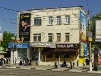 Тверь, улица Новоторжская, дом 8. многофункциональное здание