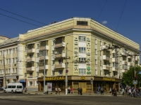 Тверь, улица Новоторжская, дом 19. многоквартирный дом