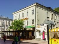 Тверь, улица Новоторжская, дом 14. многофункциональное здание