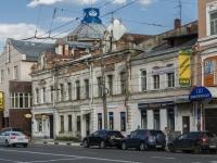 Тверь, улица Новоторжская, дом 4. жилой дом с магазином