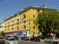 Тверь, улица Новоторжская, дом 5. жилой дом с магазином