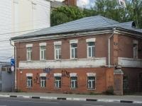 Тверь, улица Новоторжская, дом 6А. офисное здание