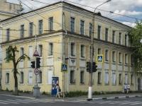 Тверь, улица Новоторжская, дом 9. офисное здание