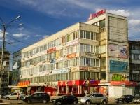 Tver, avenue Pobedy, house 3. multi-purpose building